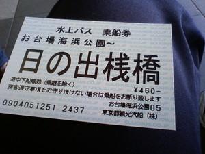 Dcf_0229